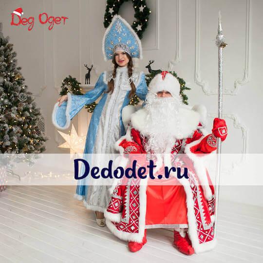 Снегурочка и Дед Мороз вместе поздравляют детей.