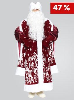 Костюм Деда Мороза Боярский Бордо в Крыму