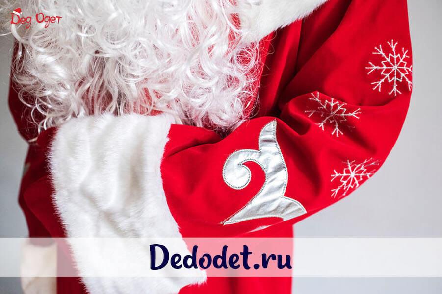 Боярский костюм Деда Мороза в Крыму
