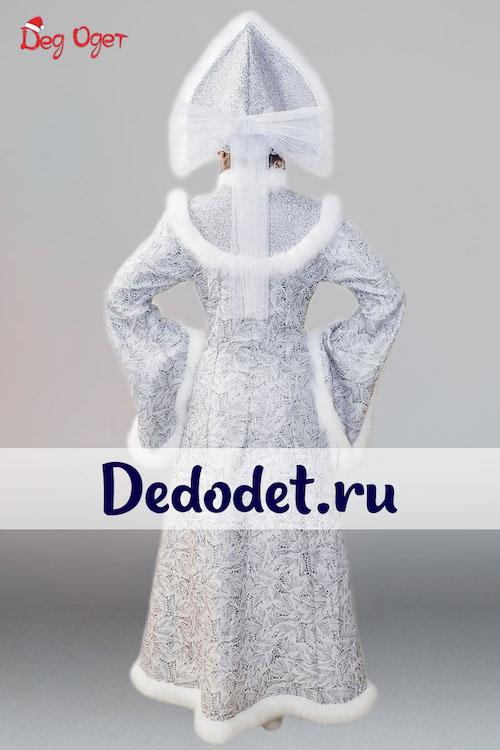 Кремлевский костюм Снегурочки в Крыму
