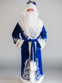 Костюм Деда Мороза Боярский синий в Крыму