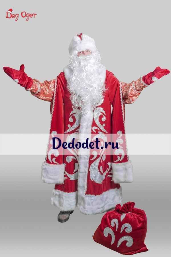 Богатый костюм деда мороза в Крыму