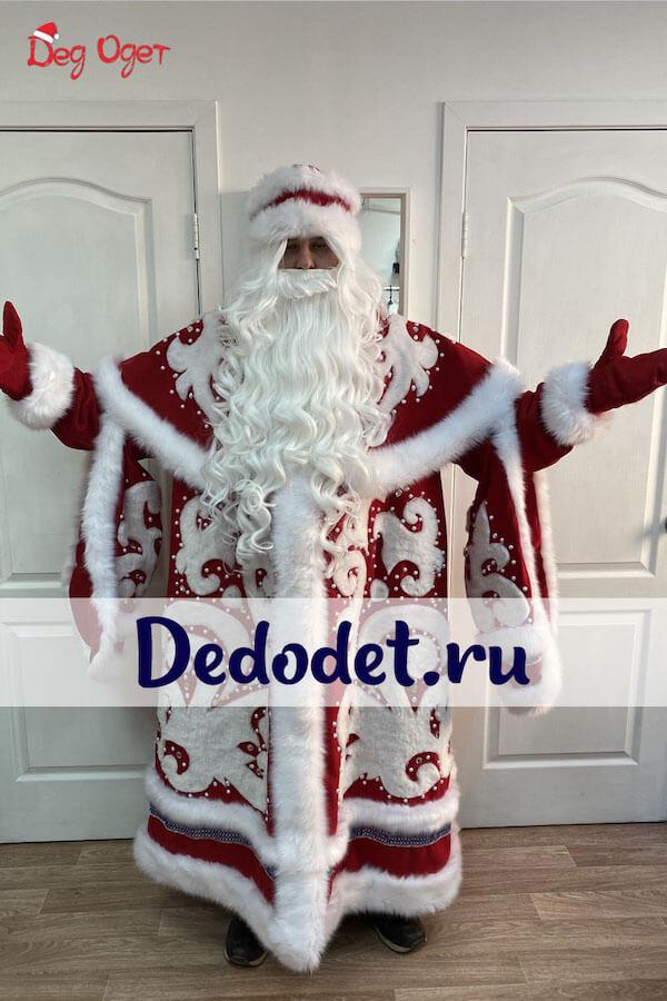 Вип костюм деда мороза в Крыму