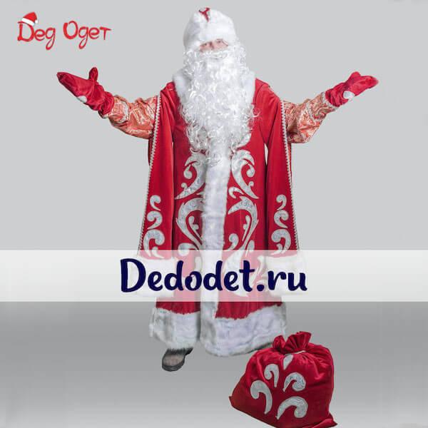 Богатый костюм деда мороза купить в Крыму