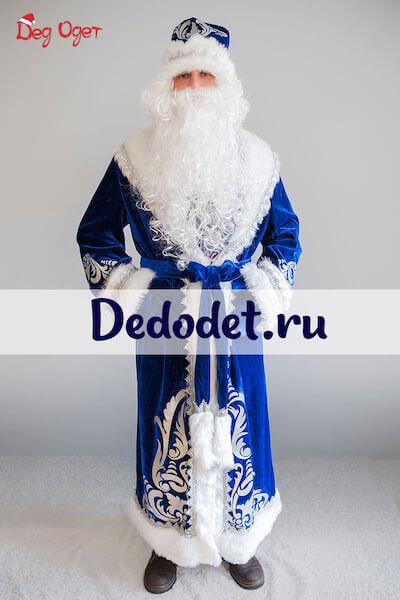 Боярский синий костюм Деда Мороза  в Крыму