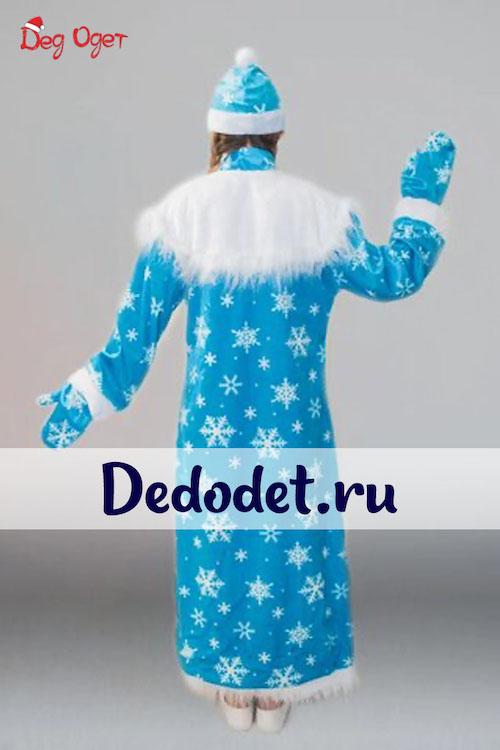 Недорогой костюм Снегурочки  в Крыму